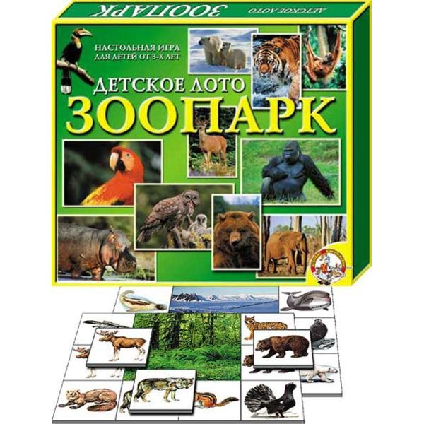 Лото детское большое. ЗоопаркЖивотные и окружающий мир<br>Лото детское большое. Зоопарк<br>
