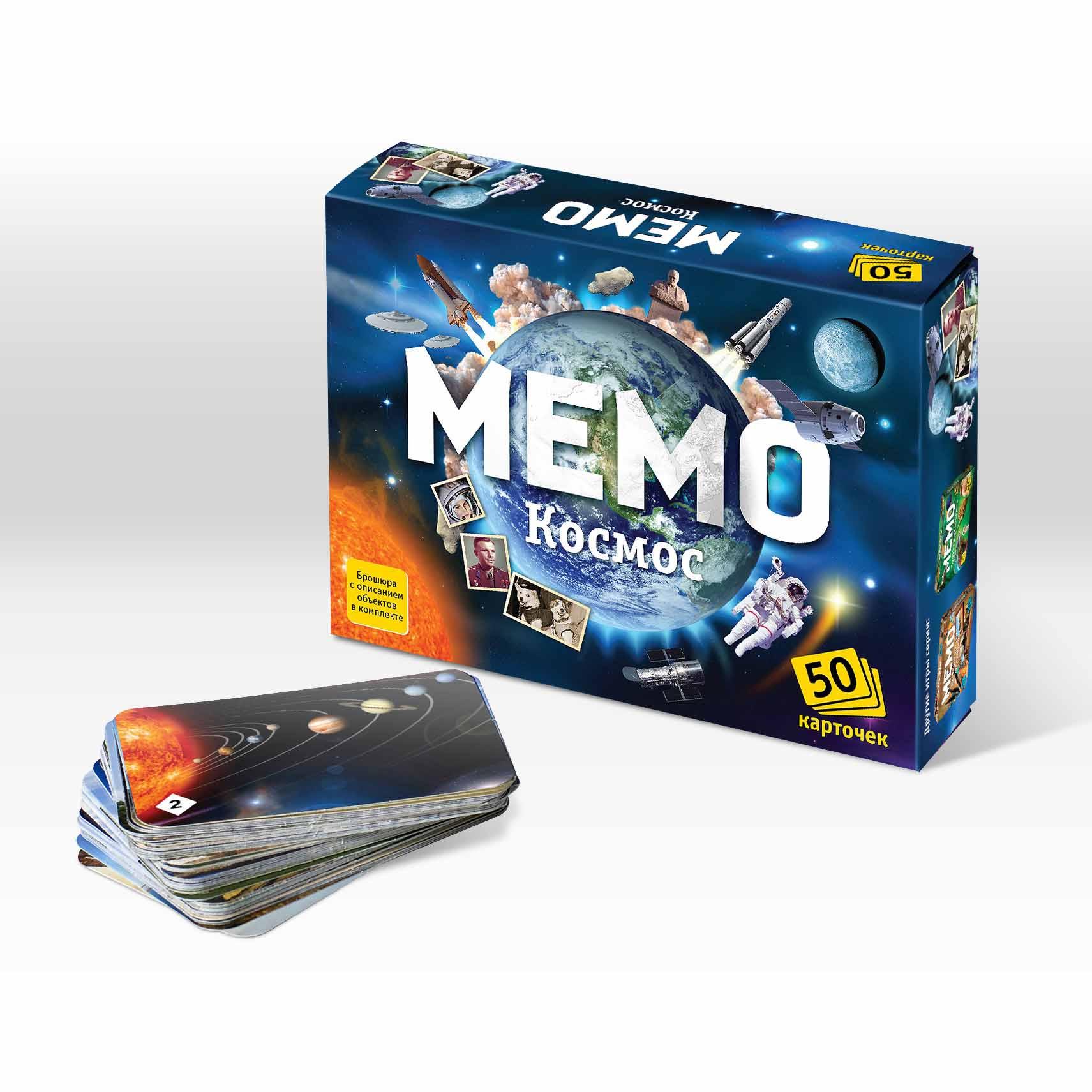Купить Игра Мемо – Космос, 50 карточек, Бэмби