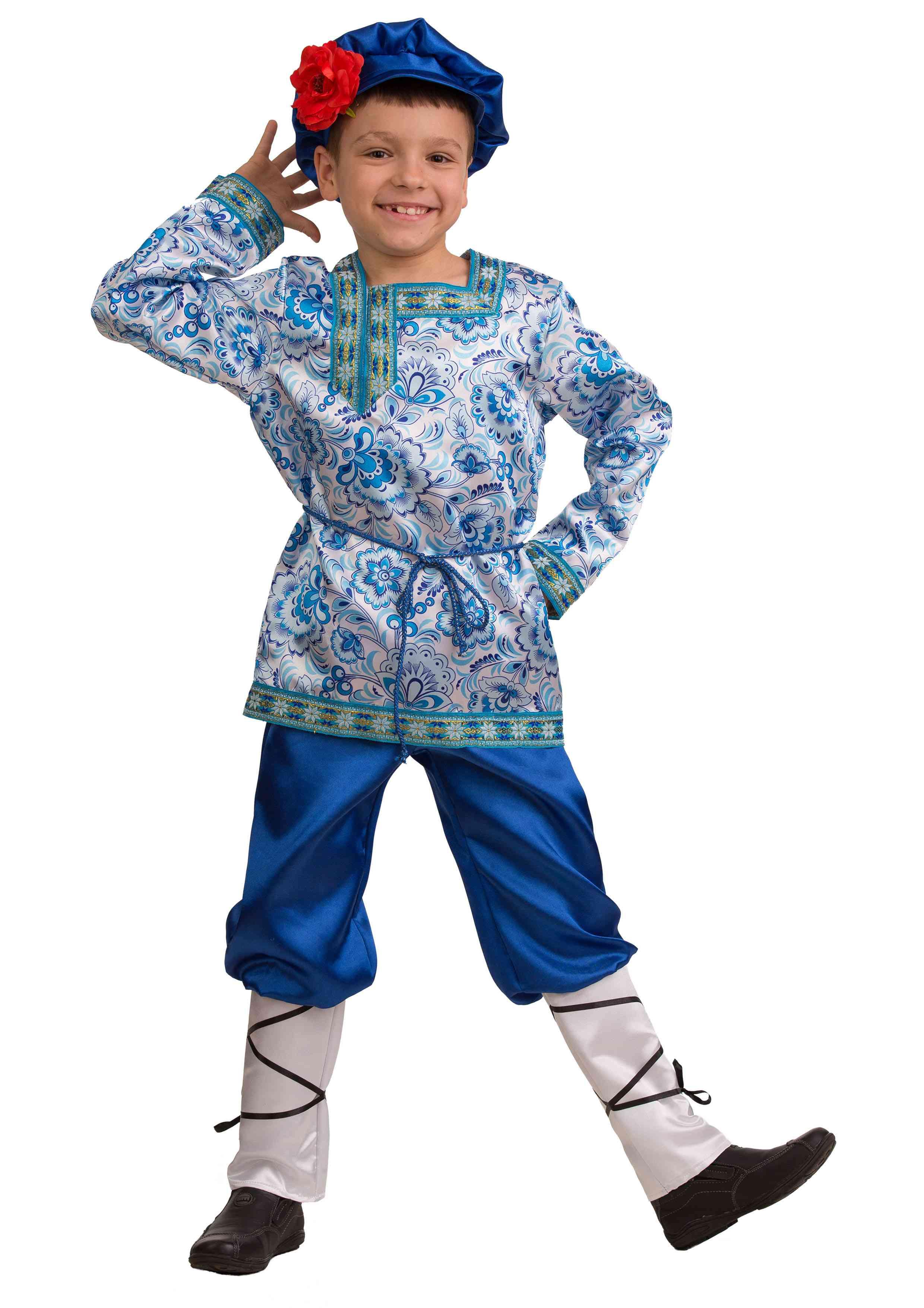 Карнавальный костюм для мальчиков - Вася-Василек, Сказочная страна, размер 116-60