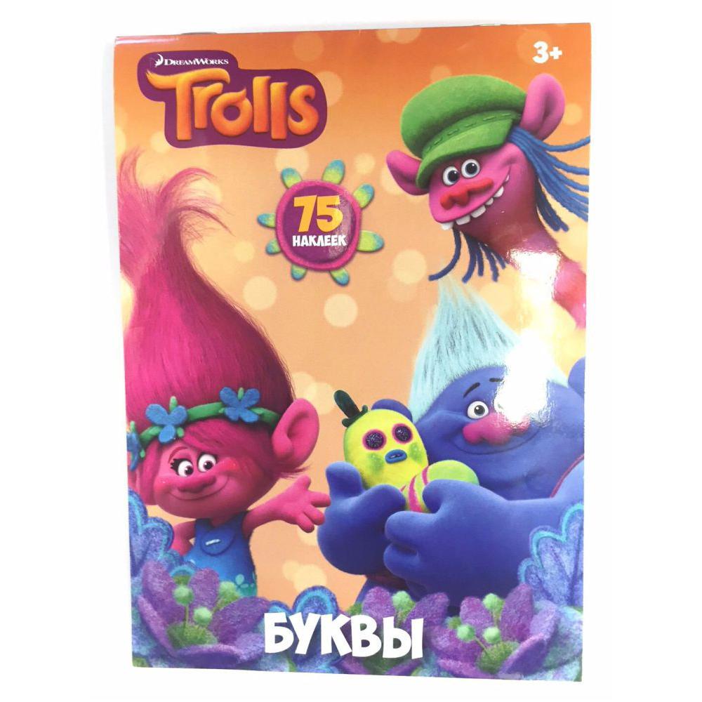 Набор декоративных наклеек с буквами. ТроллиТролли игрушки<br>Набор декоративных наклеек с буквами. Тролли<br>