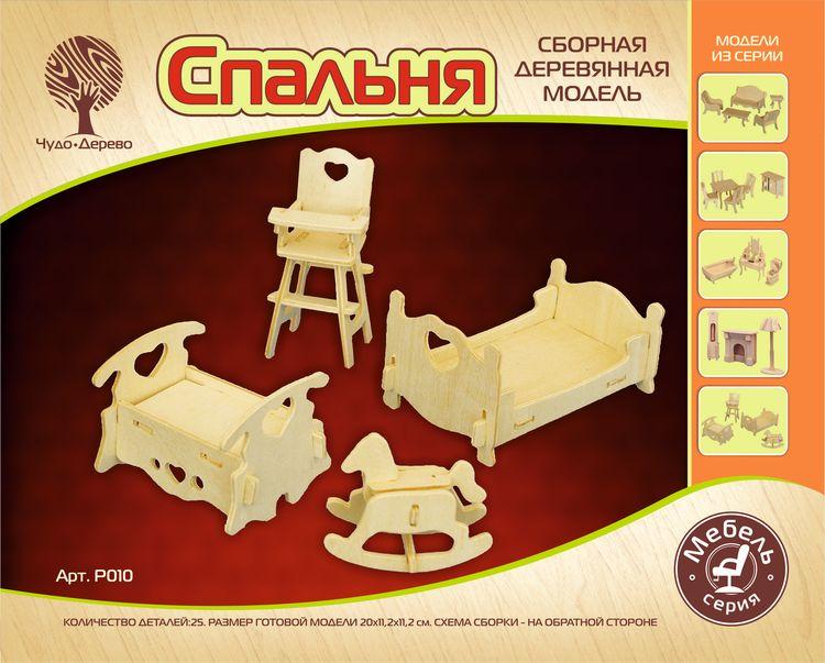 Модель деревянная сборная - Детская спальнаяКукольные домики<br>Модель деревянная сборная - Детская спальная<br>