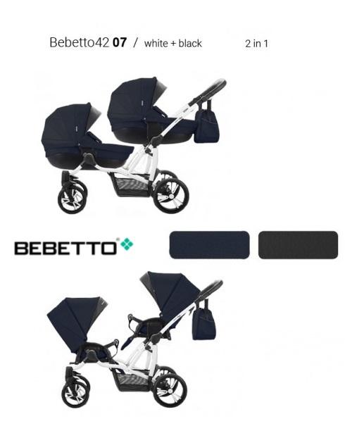 Купить Детская коляска для двойни 2 в 1 – Bebetto 42 2017, шасси белая/BIA 07