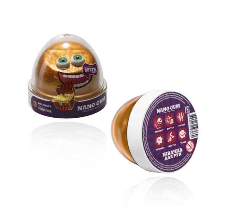 Купить со скидкой Жвачка для рук из серии Nano gum с эффектом золота, 50 гр.