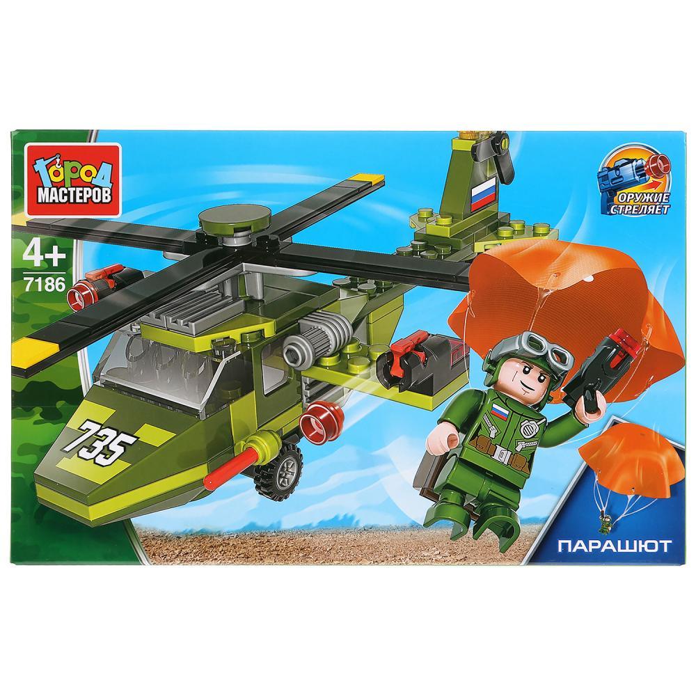 Купить Конструктор - Армия: военный вертолет с парашютистом, 121 деталь, Город мастеров