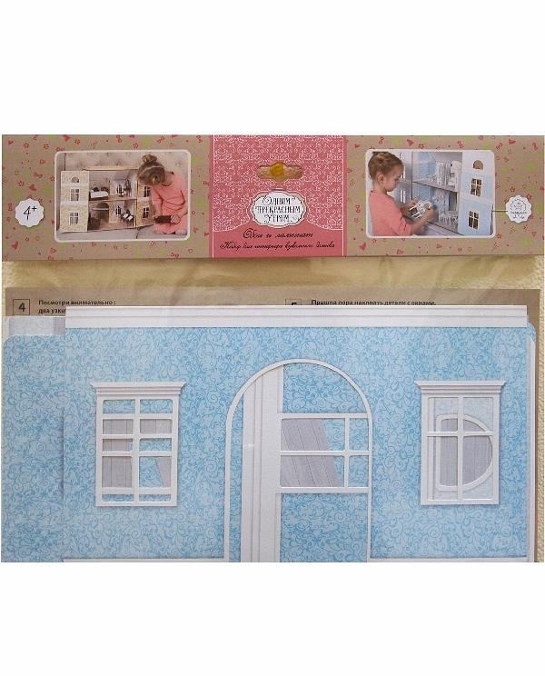Купить Набор для интерьера кукольного домика - Одним прекрасным утром™ - Обои и ламинат, голубой, ЯиГрушка