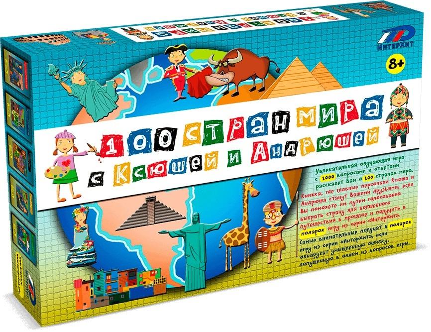 Игра настольная  100 стран с Ксюшей и Андрюшей - Животные и окружающий мир, артикул: 151961