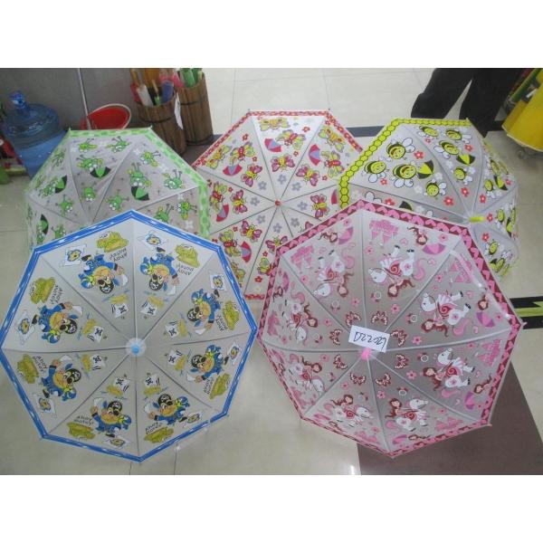 Детский зонт со свистком, 50 смДетские зонты<br>Детский зонт со свистком, 50 см<br>