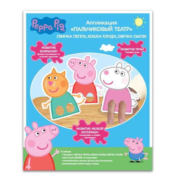 Набор для творчества. Пальчиковый театр «Свинка Пеппа»Свинка Пеппа (Peppa Pig )<br>Набор для творчества. Пальчиковый театр «Свинка Пеппа»<br>