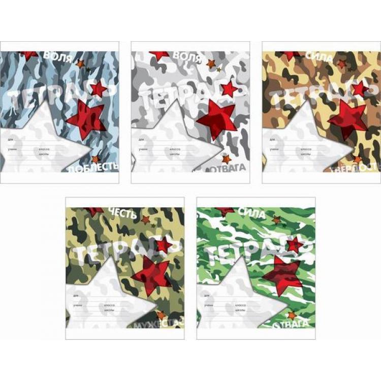 Тетрадь ученическая 18 листов клетка из серии Аты-баты, 5 видов