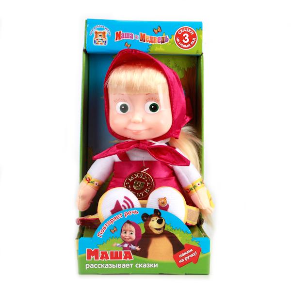 Кукла Мульти-пульти Шарлотта Земляничка STRAWBERRY CAKE01