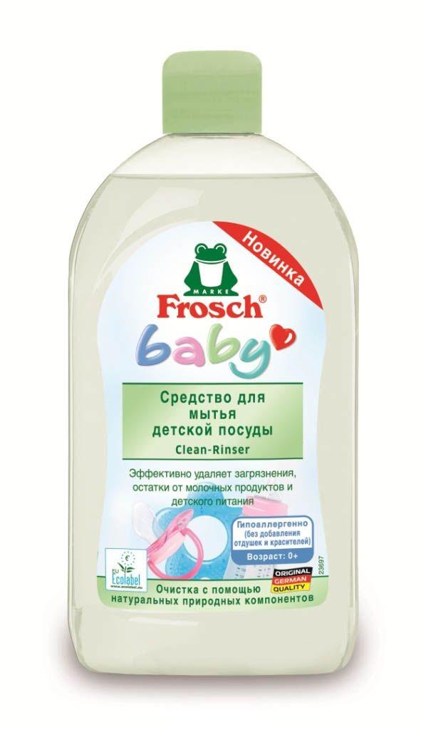 Купить Средство для мытья детской посуды – Frosch, 500 мл