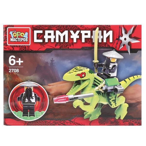 Купить Конструктор – Самурай на динозавре, 39 деталей с фигуркой, Город мастеров