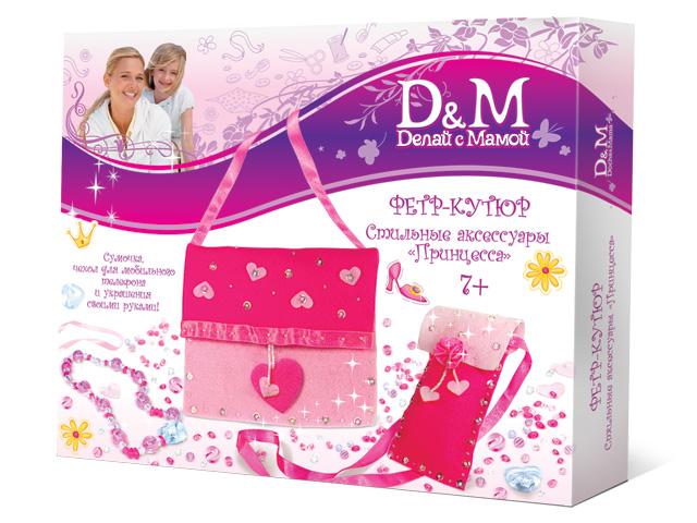 Творческий набор фетровая сумочка ПринцессаMega Sale<br>Творческий набор фетровая сумочка Принцесса<br>