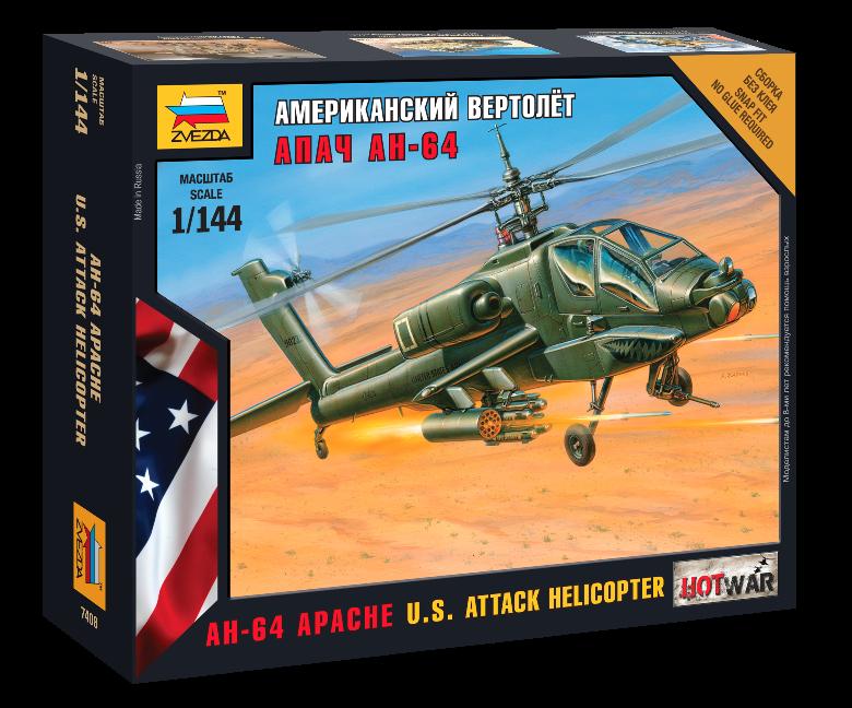 Модель для сборки - Американский вертолёт Апач АН-64Модели вертолетов для склеивания<br>Модель для сборки - Американский вертолёт Апач АН-64<br>