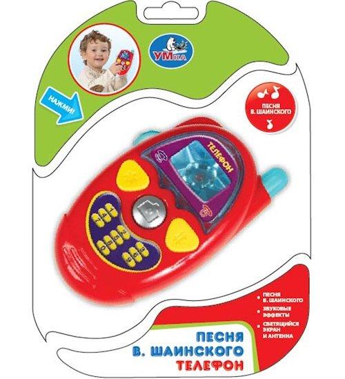 Телефон с песьнями Шаинского