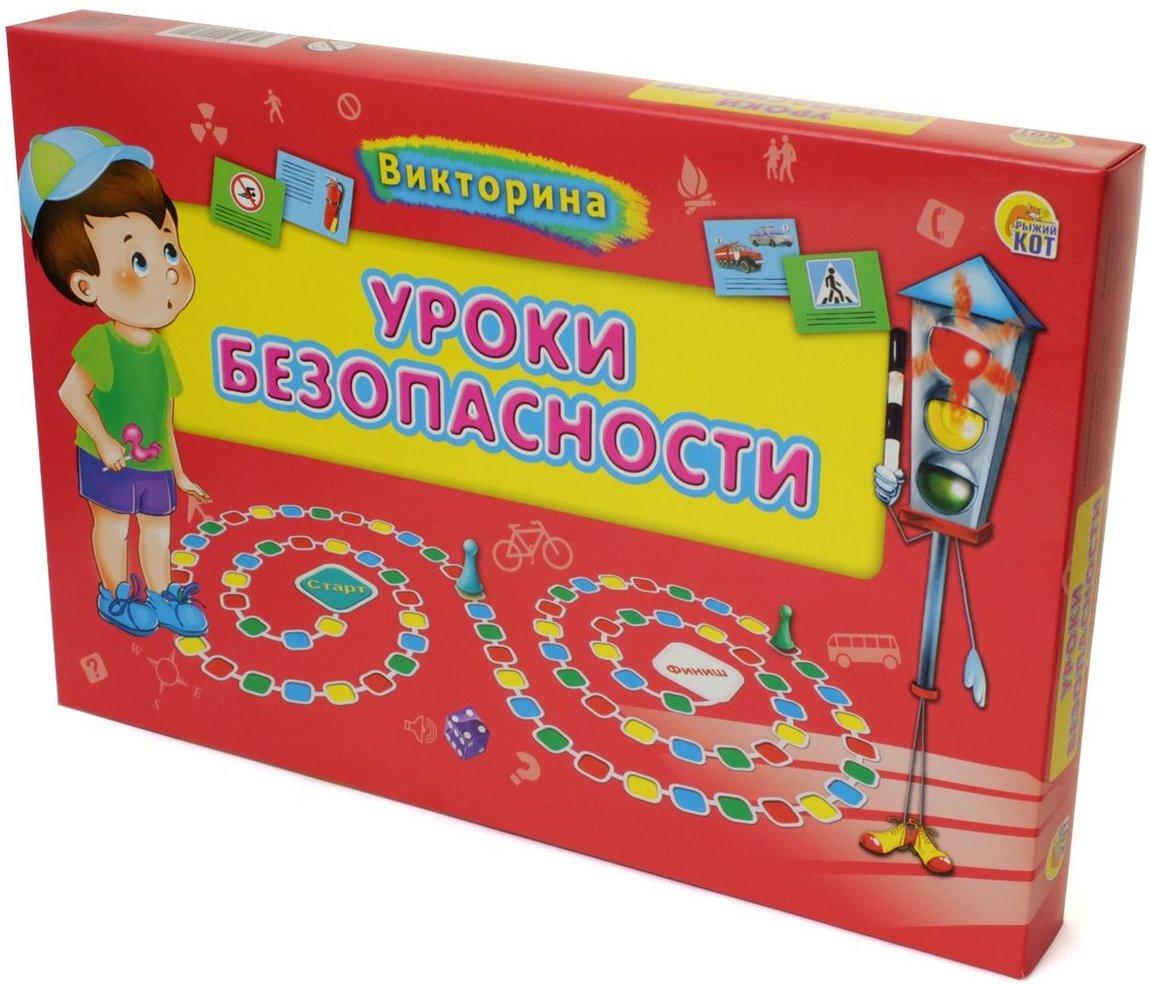 Купить Игра настольная - Викторина Для Малышей. Уроки Безопасности, Рыжий Кот