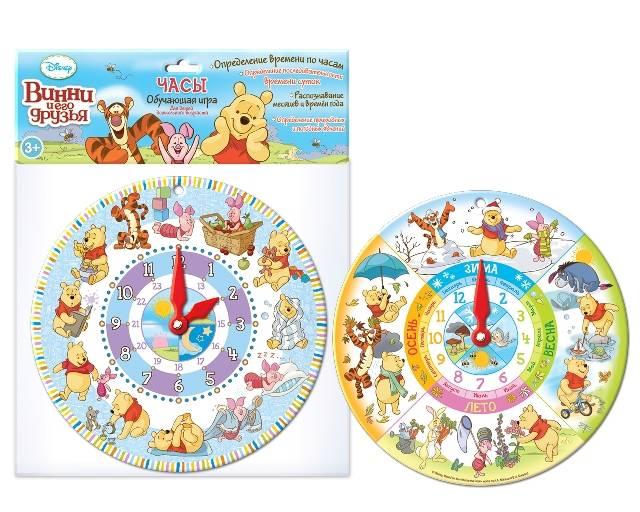 Часы Disney - Винни и его друзьяДетские часы<br>Часы Disney - Винни и его друзья<br>