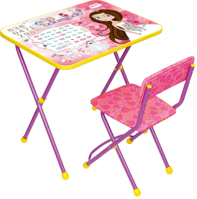 Набор мебели  Познайка – Принцесса, сиреневый - Парты, артикул: 159333