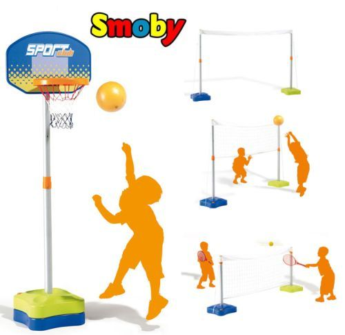 Игровой спортивный комплекс 5 в 1 smoby