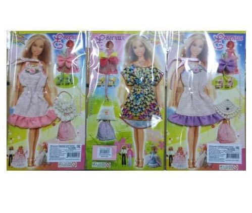 Купить Одежда для кукол: платье, сумочка, туфли, бантик, закладка, Евгения