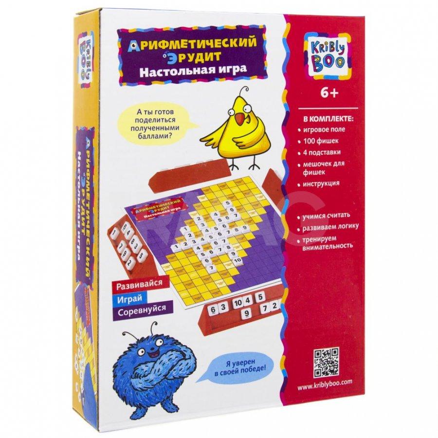 Игра настольная - Арифметический ЭрудитРазвивающие<br>Игра настольная - Арифметический Эрудит<br>