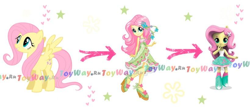 mlp_equestria_girls_13.jpg