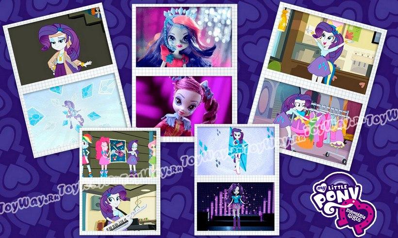 mlp_equestria_girls_12.jpg