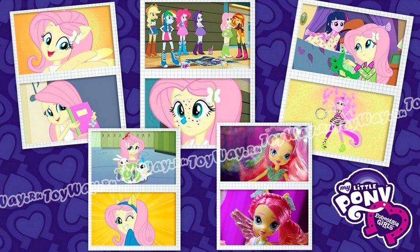 mlp_equestria_girls_14.jpg