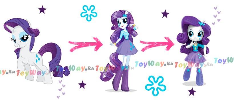 mlp_equestria_girls_11.jpg