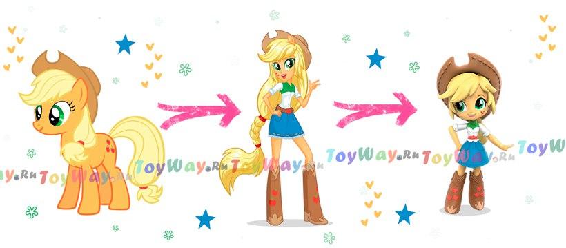 mlp_equestria_girls_17.jpg