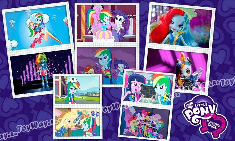 mlp_equestria_girls_20.jpg