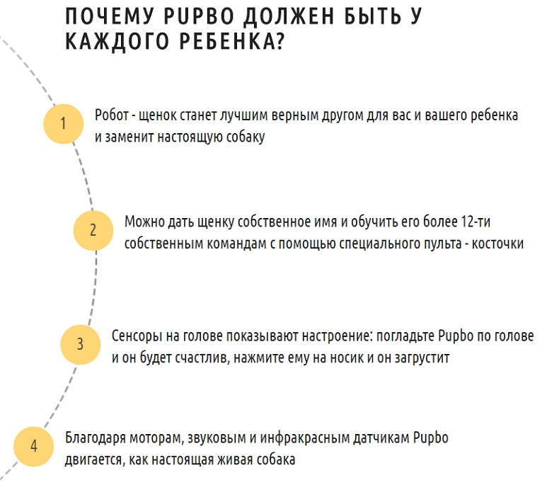 pupbo_1.jpg