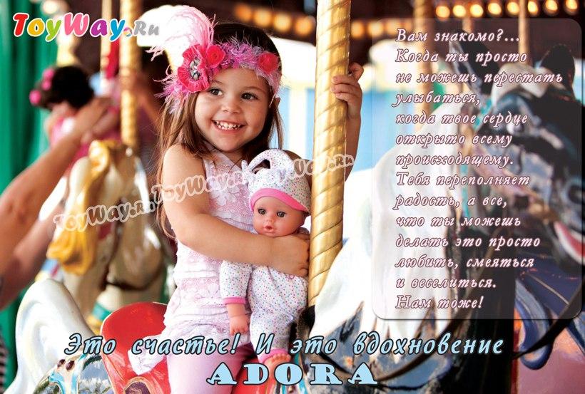 adora_2.jpg