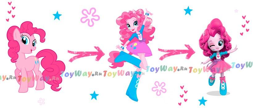 mlp_equestria_girls_15.jpg