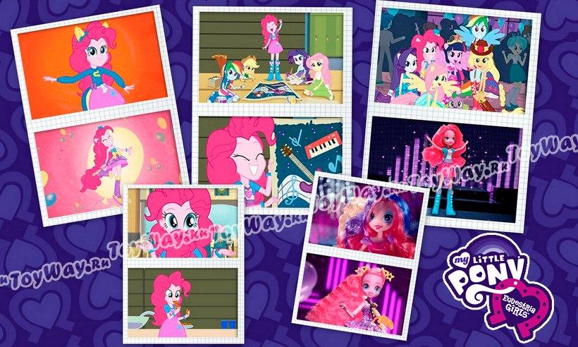 mlp_equestria_girls_16.jpg