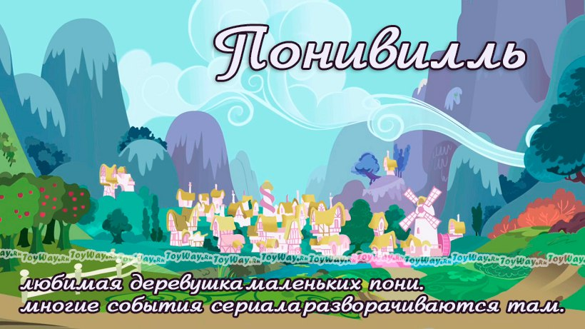 mlp_equestria_girls_5.jpg