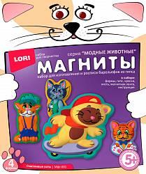 Магниты из гипса - Счастливые коты (Lori, Мфг-001)