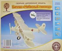 Модель деревянная сборная - биплан Небесный тихоход (Wooden Toys, 80040)