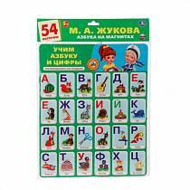 Развивающие карточки - Азбука на магнитах - Учим буквы и цифры, М. Жукова, 54 карточки (Умка, 4690590102183sim)
