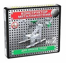 Конструктор металлический - 10К для уроков труда №2 (Десятое королевство, 02078ДК)