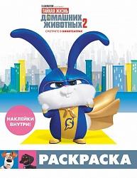 Figurka Geroya Secret Life Of Pets Krolik Snezhok Ot Spin Master 20071762 72802 Kupit V Internet Magazine Toyway Ru