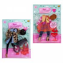 Набор одежды для куклы Модница с аксессуарами, 2 вида (ABtoys, PT-00828)