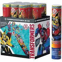 Хлопушка - Transformers, конфетти с героями, 30 см (Росмэн, 33136ros)