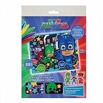 Аппликация и раскраска на бархате - PJ Masks Отважные герои (Росмэн, 33194ros)