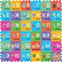 Коврик-пазл - Фиксики, с вырезанными буквами (Играем вместе, FS-ABC-FIXsim)