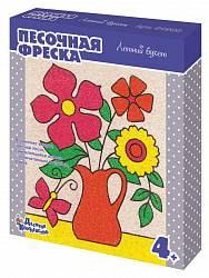 Набор для творчества из серии Песочная фреска - Летний букет, с рамкой из картона (Десятое королевство, 02603ДК)