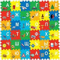 Коврик-пазл «Тачки Дисней» с вырезанными буквами (Играем вместе, FS-ABC-04-CARSsim)
