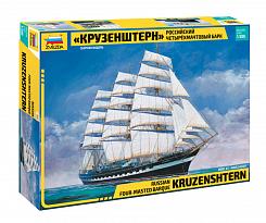 Модели кораблей для склеивания из дерева <b>Звезда</b> купить в ...