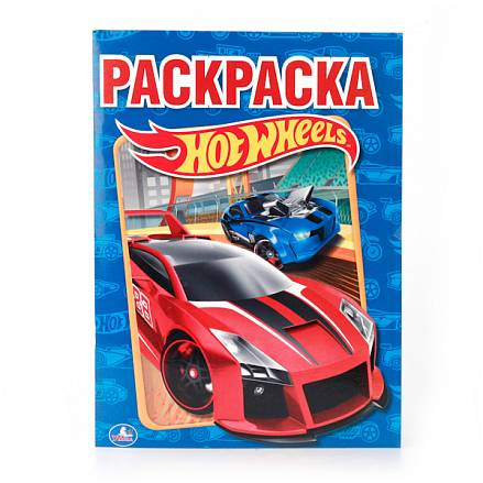 Раскраска Hot Wheels