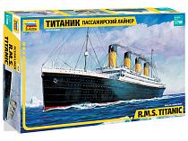Модель сборная - Пассажирский лайнер - Титаник (Звезда, 9059з)